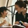 Teaching English in Vietnam - Free housing + Visa supported - up to $2,200