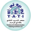 ESL Lecturers for Government Colleges in Oman