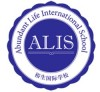 Teaching at ALIS International School in Phnom Penh and Living in Cambodia  15 Native Teac