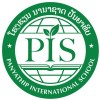 Qualified and/or Experienced Teachers Needed in Savannakhet, Laos