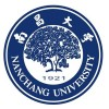ESL teachers needed urgently at a university in southern China