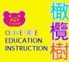 Teach absolutely adorable children at Olive Tree English Kindergarten