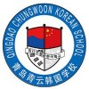 Two Qualified EFL Teachers Needed in Qingdao, China