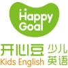 ESL teaching position in Shanghai with Happy Goal Kids English Webi Group