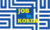 A English teacher wanted in Seocho, Seoul, Korea