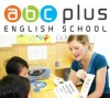 Qualified English Teachers Needed in Nagoya, Japan