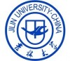 ESL and ENG Instructors Needed in Changchun, China!