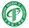 English Language Lecturers (2 positions)