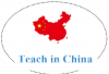 Good Teaching Job in the South of China