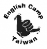 Summer camp counselor in Taiwan