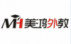 Multiple Teaching Jobs in South of China