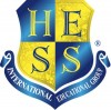 Come Teach with HESS in China! Flight Reimbursement & Housing Stipend Provided!