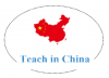 ESL Teachers Are Needed In The South Of China