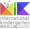 Kindergarten teacher needed in Beijing