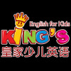 Teach 3-15 years old students with Work Visa + Ticket + Bonus + other good package in a bi