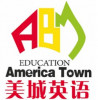 Travel, Study and Build a career at American Owned and Managed Schools!