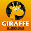 EXCELLENT JOBS IN GIRAFFE ENGLISH - NANJING