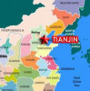 Teaching Positions Available in Tianjin, China (Z Visa Provided)
