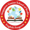 English Female Teacher For Nursery & Primary