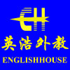 15K-30K for Native English Teachers wanted in China!