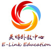 WELL PAID AND STABLE ENGLISH TEACHING JOBS IN CHINA