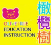 Teach absolutely adorable children at Olive Tree English Kindergarten. Chengdu, Sichuan Ch