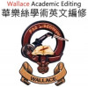 Freelance Academic Editor Wanted
