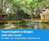 Teach English in the birthplace of Chinese culture, Ningbo