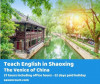 Teach English in the Venice of China, Shaoxing!