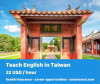 Wanted: English Teacher in Tainan and Taichung