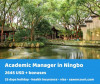 Academic Manager in Ningbo, China