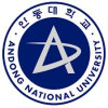 Full Time Position: Andong, Korea