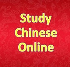 https://tesall.com/uploads/posting/resource/original/1478211617studychineseonline.jpg