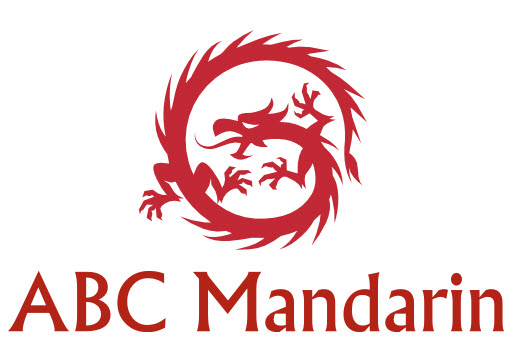 ABC Mandarin (ESL Kids)